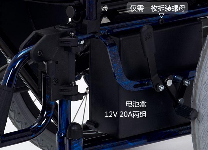 上海互邦电动轮椅 电池