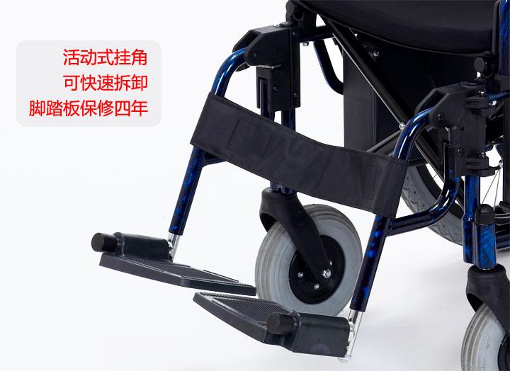 上海互邦電動輪椅 HBLD2-A 活動掛角